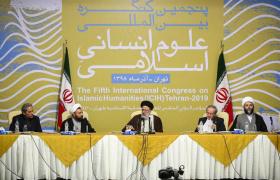 نقش علوم انسانی اسلامی در عینیت یافتن جامعه اسلام