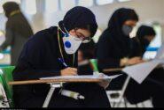 ثبتنام آزمونهای ورودی مدارس سمپاد تا ۲۵ فروردین ماه
