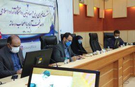 برگزاری کلاس های حضوری بعد از واکسیناسیون دانشجویان