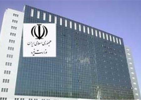 روابط عمومی وزارت نیرو پیرامون شایعات اخیر در فضای مجازی توضیح داد