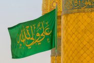 عید غدیر از بزرگترین اعیاد در آیینه فرهنگ اصفهان