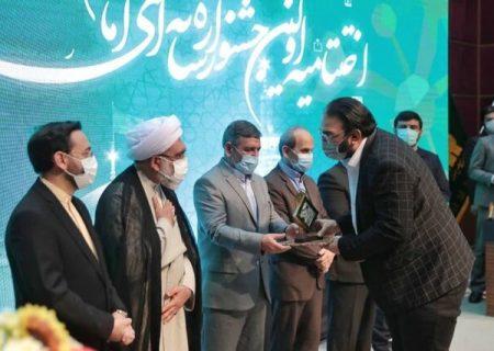 درخشش کانون خبر و فضای مجازی اصفهان