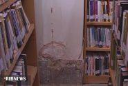 ناتمامی ساخت کتابخانه فریدونشهر پس از هفت سال