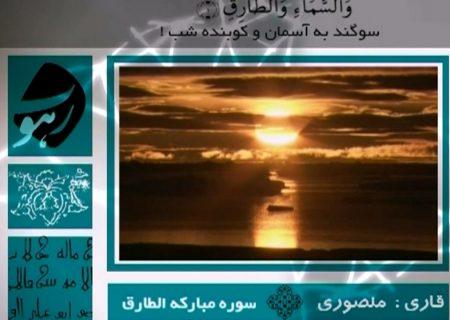 نرم افزار متنی «فهیم» منبع خوبی برای دریافت نکات کاربردی از قرآن کریم