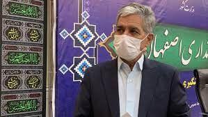 شرکت های خصوصی اصفهان، تعطیلی کرونا را رعایت نکردند