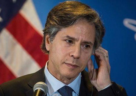 گفتوگوی بلینکن با همتای فرانسوی خود درباره ایران