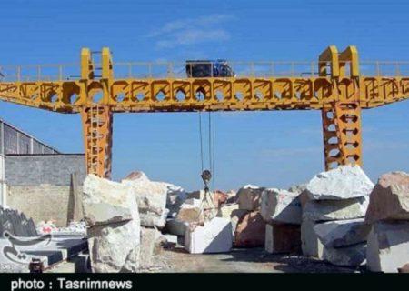 قوت صادرات سنگ با تعطیلی بازار خام فروشی
