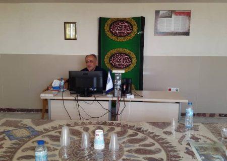 همایش مجازی همیار دانشجو در دانشگاه معارف قرآن و عترت (ع) اصفهان