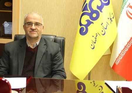 برگزاری بیش از ۲۲ هزار نفر ساعت دوره های آموزشی مجازی در شرکت گاز استان اصفهان