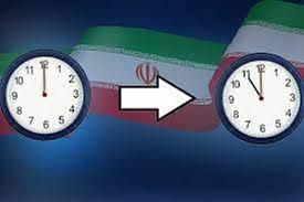 ساعت رسمی کشور امشب یک ساعت عقب میرود