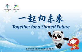 «با هم برای آینده مشترک» شعار المپیک زمستانی