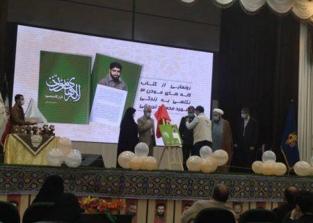 اختتامیه ششمین جشنواره ققنوس در البرز برگزار شد