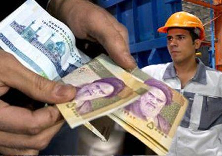 کارگران با دستمزدهای حداقلی از مالیات معاف میشوند
