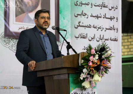 پیشنهاد تشکل های رسانه ای به وزیر ارشاد برای انتخاب معاون مطبوعاتی