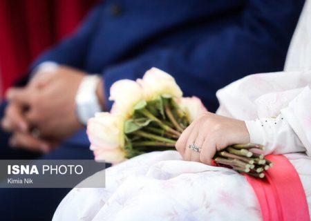 ازدواج آسان؛ از اقتصاد تا فرهنگ