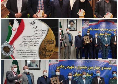 درخشش بهزیستی استان اصفهان در جشنواره شهید رجایی