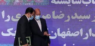 توسعه اصفهان را بر اساس فکری مهندسی و حسابشده پیش ببریم
