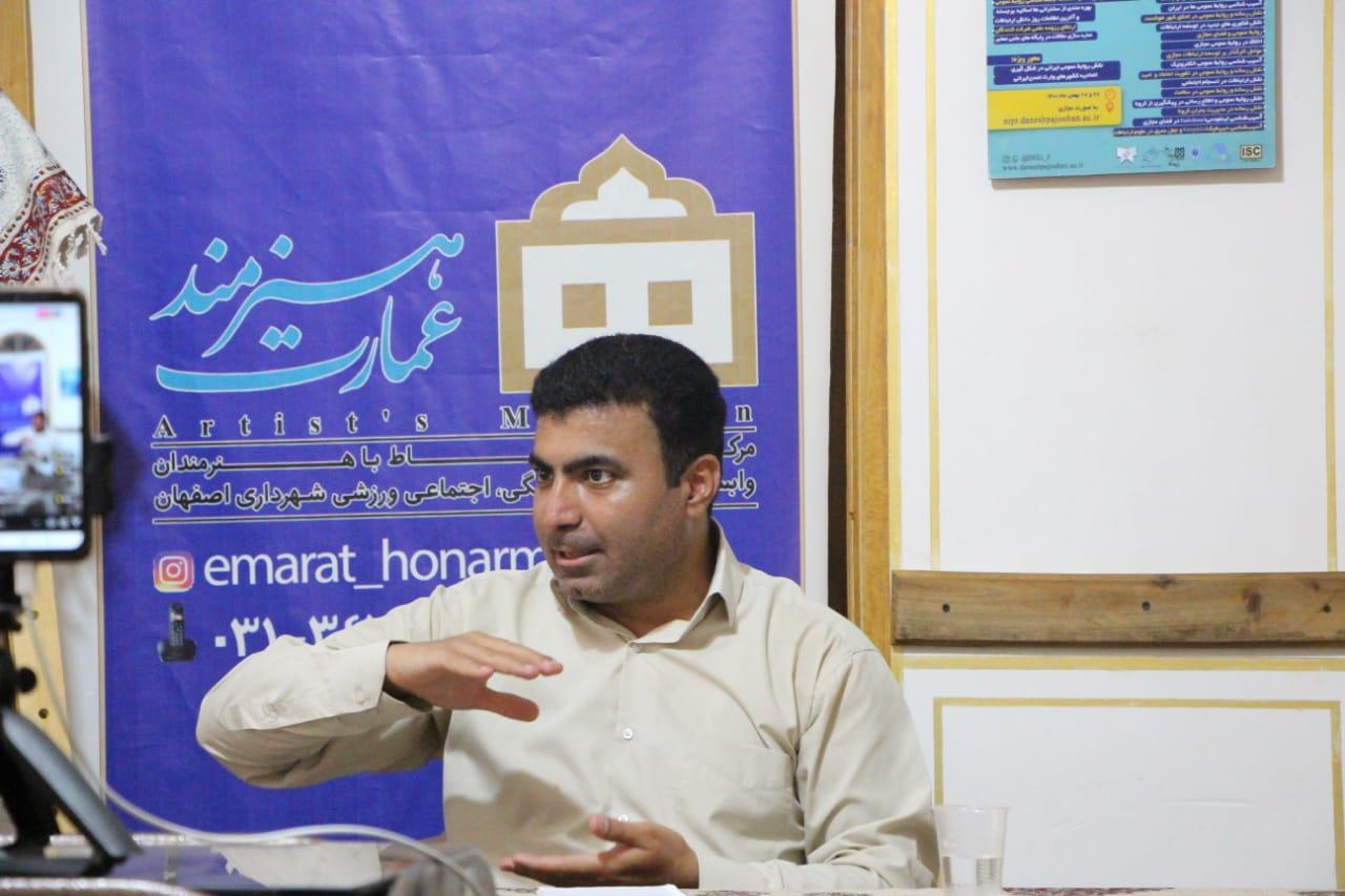 ترور خبرنگاران، اتوبان چپاول ثروت افغانستان