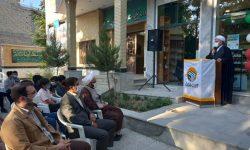هفتمین شعبه کتابشهر ایران در سمیرم افتتاح شد